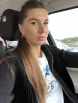 Алена Дегрик: