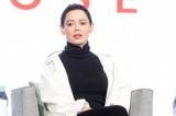 Розовый Рукав критикуют знаменитостей, которые пришли на церемонию вручения премии «Золотой глобус» в черный