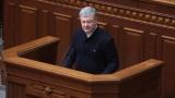 Петр Порошенко сменил имидж